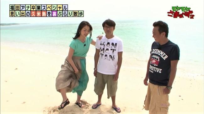 福田典子~モヤモヤさまぁ~ず2卒業ロケの久米島でスカートの中を見せてくれました!0019shikogin