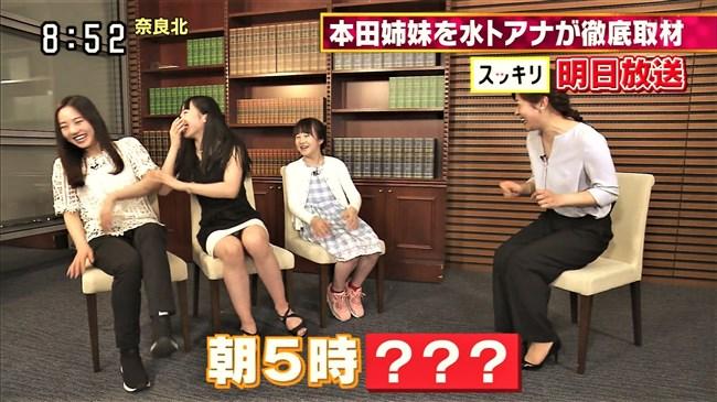 本田望結~スッキリの3姉妹インタビューで見せた完璧な白パンチラは永遠の保存版!0003shikogin