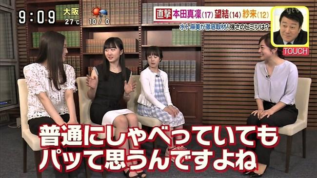 本田望結~スッキリの3姉妹インタビューで見せた完璧な白パンチラは永遠の保存版!0007shikogin