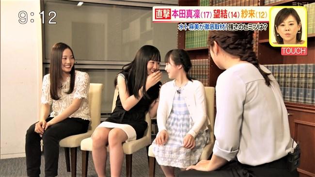 本田望結~スッキリの3姉妹インタビューで見せた完璧な白パンチラは永遠の保存版!0009shikogin