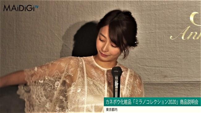 宇垣美里~ミラノコレクション2020商品説明会に透けドレスでエロさアピール!0008shikogin