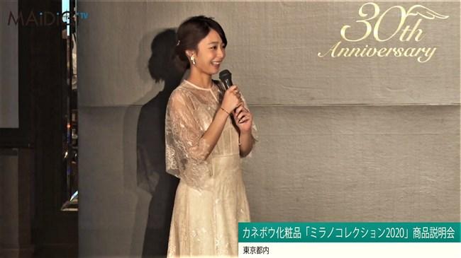 宇垣美里~ミラノコレクション2020商品説明会に透けドレスでエロさアピール!0010shikogin
