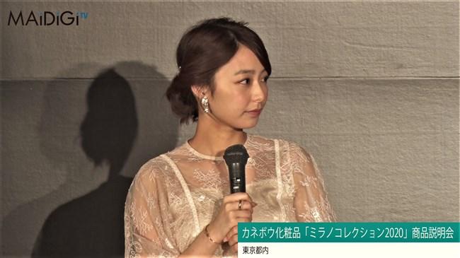 宇垣美里~ミラノコレクション2020商品説明会に透けドレスでエロさアピール!0012shikogin