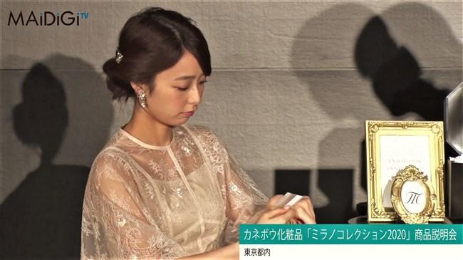 宇垣美里~ミラノコレクション2020商品説明会に透けドレスでエロさアピール!0013shikogin