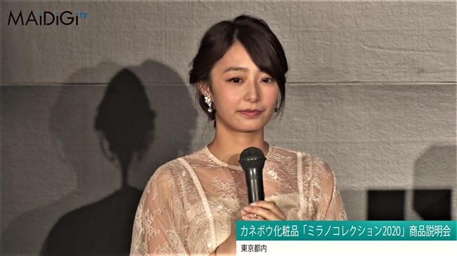 宇垣美里~ミラノコレクション2020商品説明会に透けドレスでエロさアピール!0003shikogin