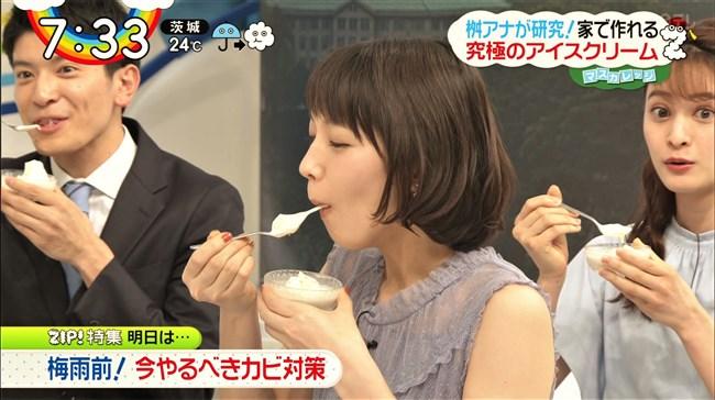 吉岡里帆~ZIP!でトルコアイスを食べていた姿が口内発射されたみたいで興奮!0011shikogin