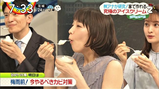 吉岡里帆~ZIP!でトルコアイスを食べていた姿が口内発射されたみたいで興奮!0012shikogin