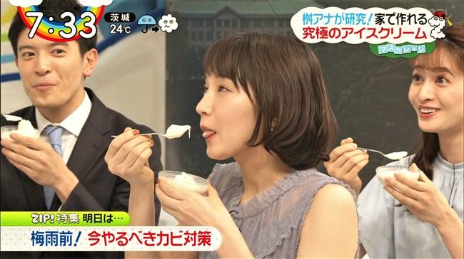 吉岡里帆~ZIP!でトルコアイスを食べていた姿が口内発射されたみたいで興奮!0013shikogin