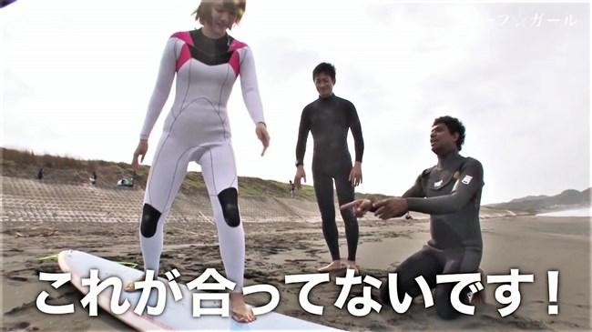 笹崎里菜~あまりにエロかったサーフ☆ガール第2弾はパンティーの形クッキリ編!0011shikogin
