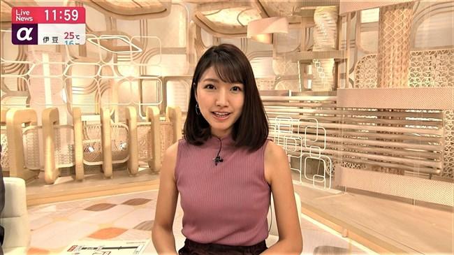 三田友梨佳~ノースリーブ服でワキからチラチラ見えるアンダーがエロくて興奮!0007shikogin