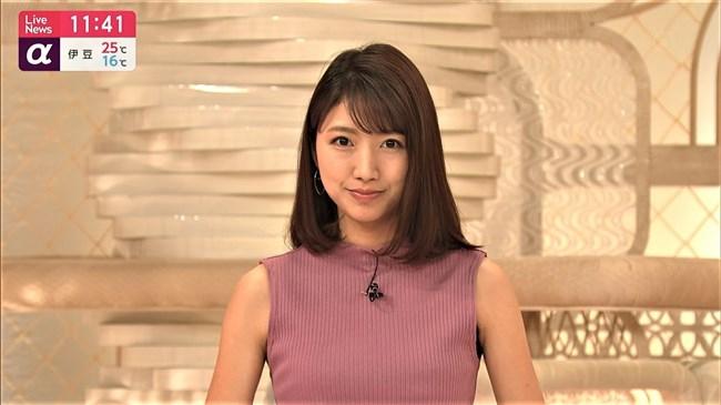 三田友梨佳~ノースリーブ服でワキからチラチラ見えるアンダーがエロくて興奮!0010shikogin