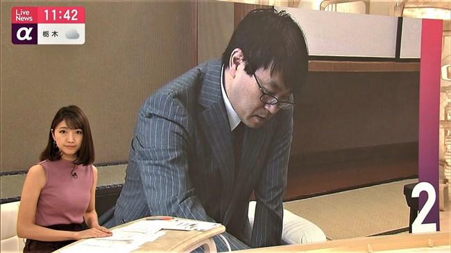 三田友梨佳~ノースリーブ服でワキからチラチラ見えるアンダーがエロくて興奮!0011shikogin