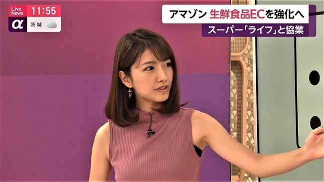 三田友梨佳~ノースリーブ服でワキからチラチラ見えるアンダーがエロくて興奮!0003shikogin