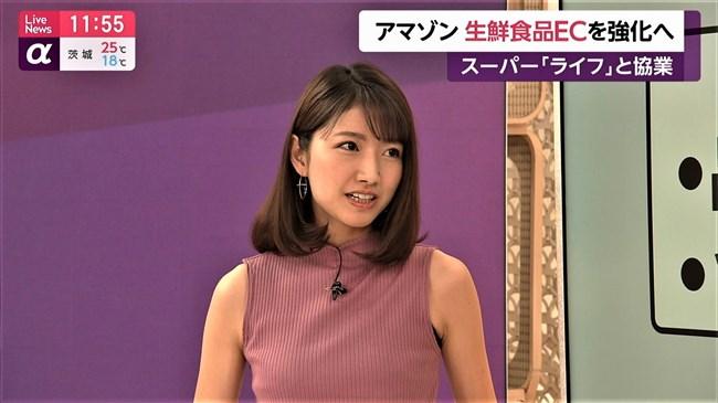 三田友梨佳~ノースリーブ服でワキからチラチラ見えるアンダーがエロくて興奮!0005shikogin