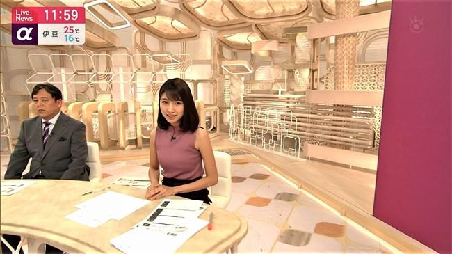 三田友梨佳~ノースリーブ服でワキからチラチラ見えるアンダーがエロくて興奮!0006shikogin