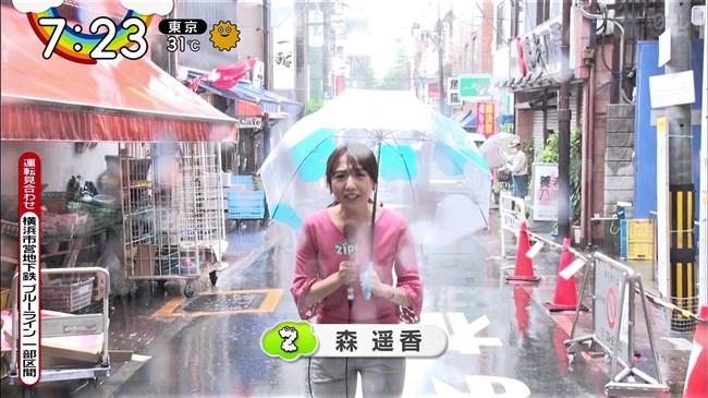 森遥香~雨のレポートでピタパンが濡れてパン線クッキリのデカヒップ強調!0002shikogin