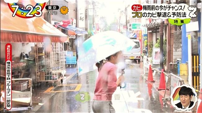 森遥香~雨のレポートでピタパンが濡れてパン線クッキリのデカヒップ強調!0004shikogin