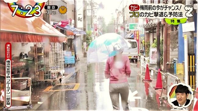 森遥香~雨のレポートでピタパンが濡れてパン線クッキリのデカヒップ強調!0008shikogin