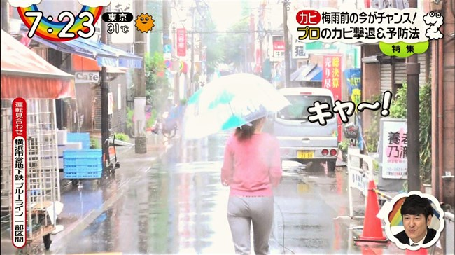 森遥香~雨のレポートでピタパンが濡れてパン線クッキリのデカヒップ強調!0009shikogin