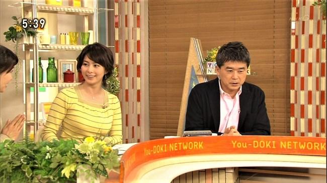 杉浦友紀~NHK名古屋局に勤務していた当時の初々しい姿でもオッパイはデカかった!0004shikogin