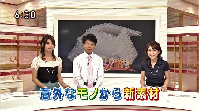 杉浦友紀~NHK名古屋局に勤務していた当時の初々しい姿でもオッパイはデカかった!0010shikogin