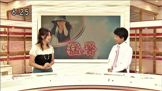 杉浦友紀~NHK名古屋局に勤務していた当時の初々しい姿でもオッパイはデカかった!0011shikogin