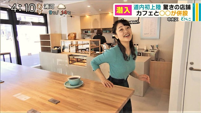 村雨美紀~どさんこワイドでの青いニット服の胸の膨らみが尋常じゃなく凄いです!0005shikogin