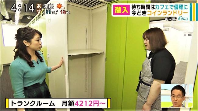 村雨美紀~どさんこワイドでの青いニット服の胸の膨らみが尋常じゃなく凄いです!0010shikogin