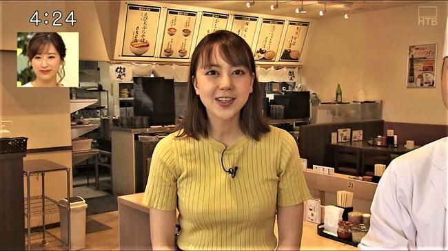 土屋まり~HTBの美人アナが今度は黄色のニット服でデカ過ぎるオッパイを強調!0007shikogin