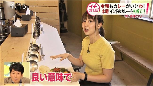 土屋まり~HTBの美人アナが今度は黄色のニット服でデカ過ぎるオッパイを強調!0009shikogin