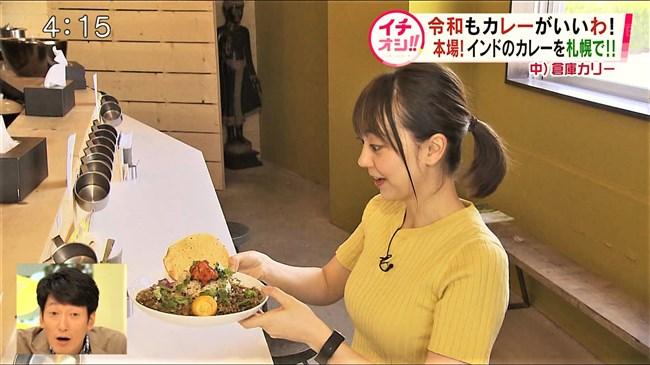 土屋まり~HTBの美人アナが今度は黄色のニット服でデカ過ぎるオッパイを強調!0010shikogin