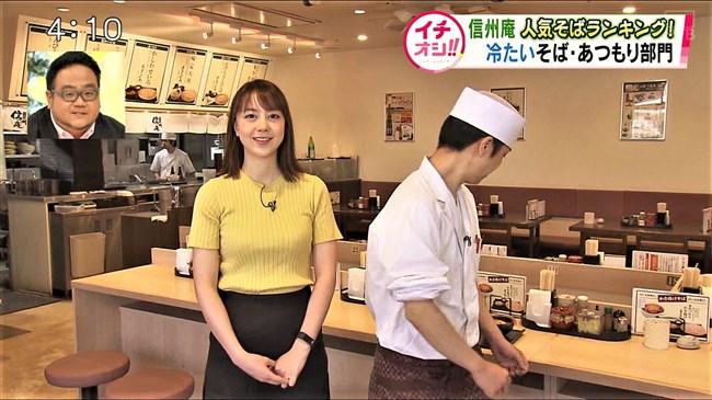 土屋まり~HTBの美人アナが今度は黄色のニット服でデカ過ぎるオッパイを強調!0004shikogin