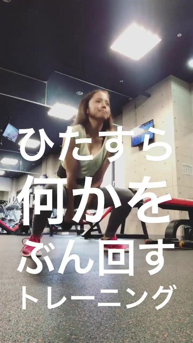 武田訓佳~インスタでモリマン丸出しのヨガパンツ姿で謎のエクササイズ!0002shikogin
