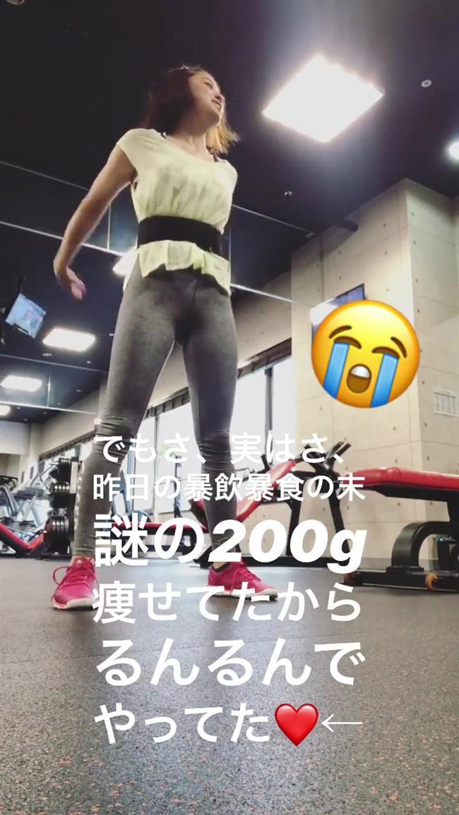 武田訓佳~インスタでモリマン丸出しのヨガパンツ姿で謎のエクササイズ!0004shikogin