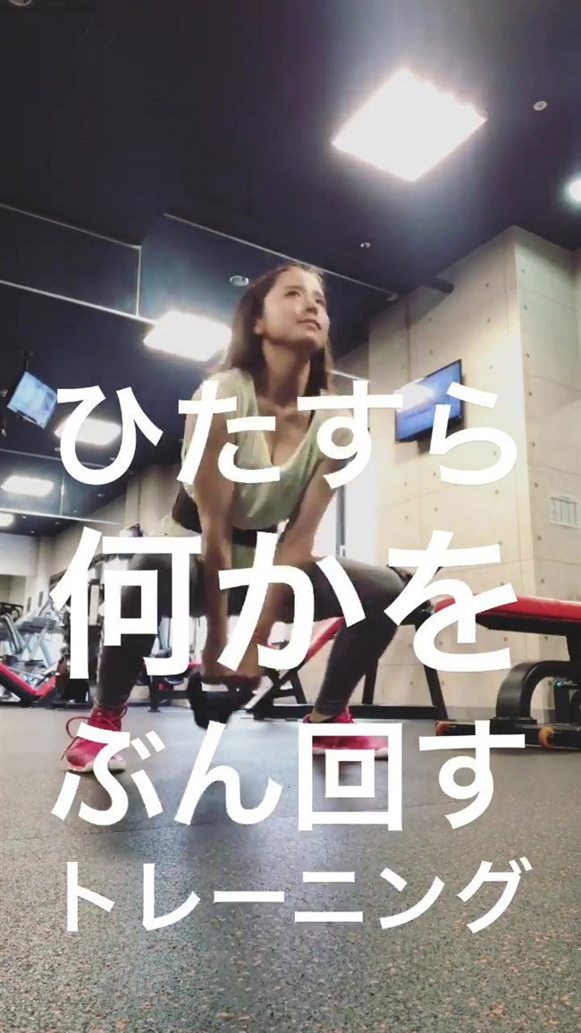 武田訓佳~インスタでモリマン丸出しのヨガパンツ姿で謎のエクササイズ!0007shikogin