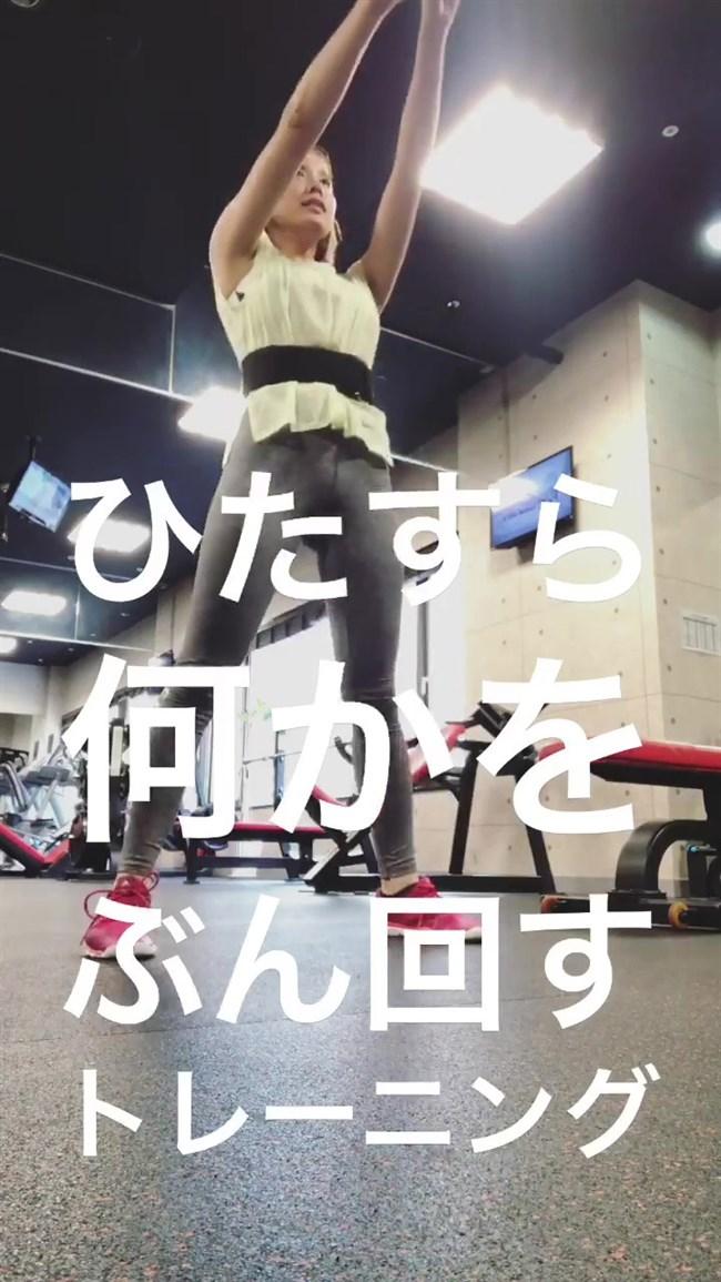 武田訓佳~インスタでモリマン丸出しのヨガパンツ姿で謎のエクササイズ!0008shikogin