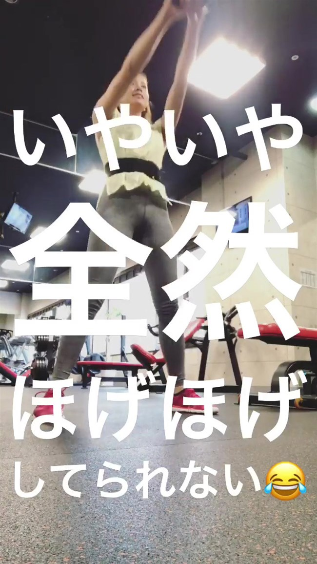 武田訓佳~インスタでモリマン丸出しのヨガパンツ姿で謎のエクササイズ!0011shikogin