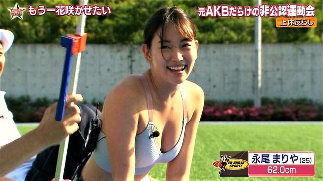 永尾まりや~ロンハーの元AKB非公認運動会でスポブラ姿がエロ過ぎて興奮!0005shikogin