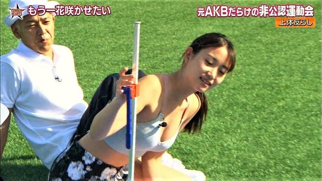 永尾まりや~ロンハーの元AKB非公認運動会でスポブラ姿がエロ過ぎて興奮!0006shikogin
