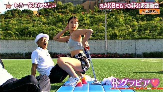 永尾まりや~ロンハーの元AKB非公認運動会でスポブラ姿がエロ過ぎて興奮!0008shikogin