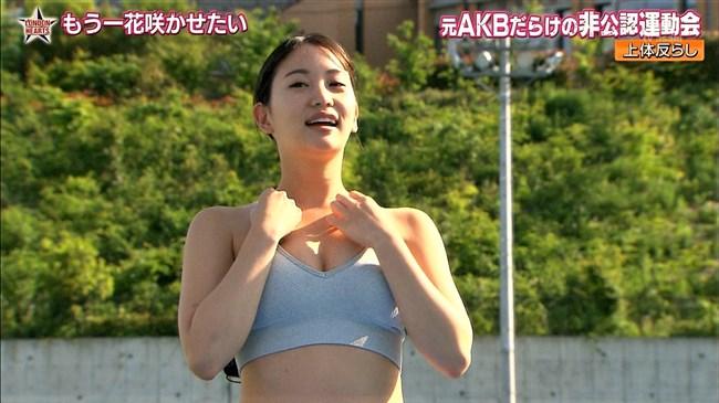 永尾まりや~ロンハーの元AKB非公認運動会でスポブラ姿がエロ過ぎて興奮!0016shikogin