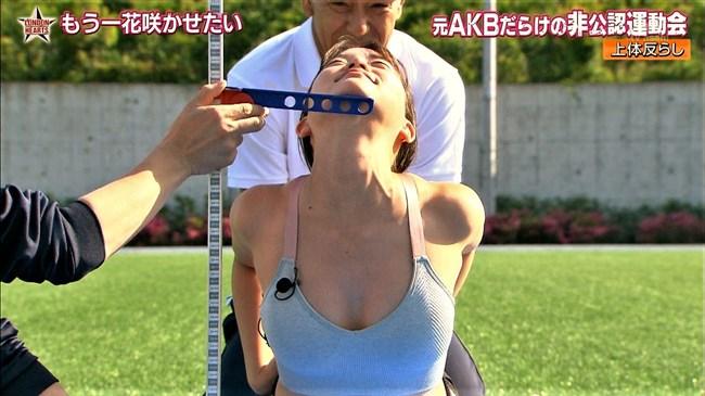 永尾まりや~ロンハーの元AKB非公認運動会でスポブラ姿がエロ過ぎて興奮!0019shikogin