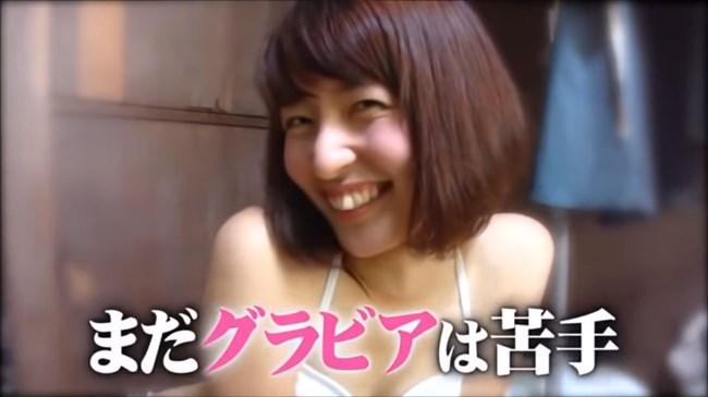 山下耀子~ZIP!での服の中が完全に丸見えな激ヤバ胸チラと貴重な水着姿!0003shikogin