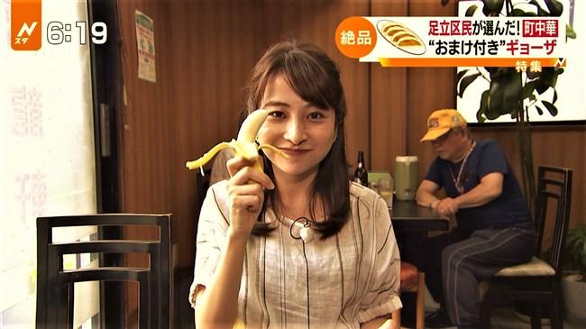 日比麻音子~バナナを食べる姿が卑猥でモロにアレを連想させちゃう危険さ!0002shikogin
