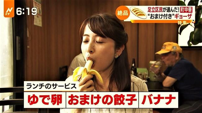 日比麻音子~バナナを食べる姿が卑猥でモロにアレを連想させちゃう危険さ!0004shikogin