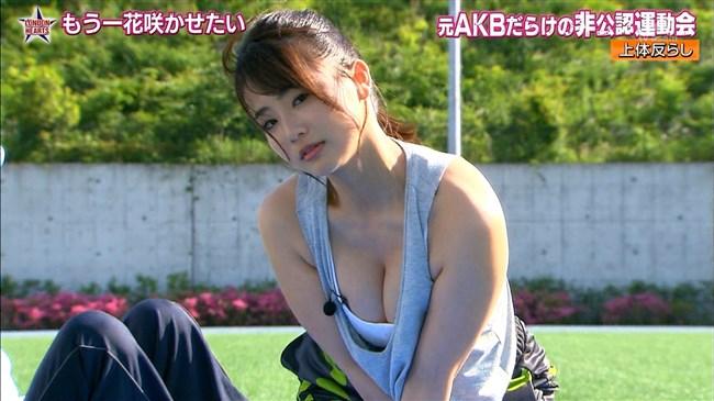平嶋夏海~ロンハーの元AKB非公認運動会でオッパイを半分出して攻めまくり!0014shikogin