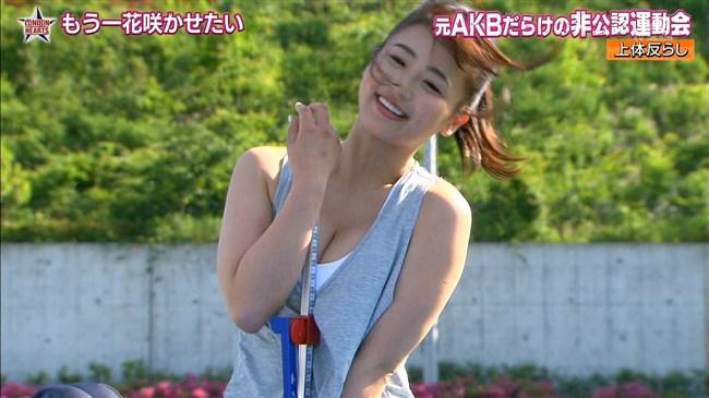 平嶋夏海~ロンハーの元AKB非公認運動会でオッパイを半分出して攻めまくり!0006shikogin