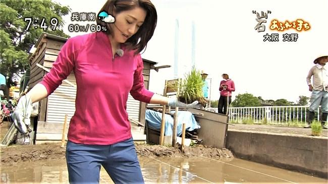 牛田茉友~ウイークエンド関西番組でのヒップ突き出しと胸の膨らみがエロ!0007shikogin