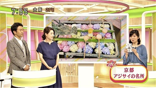 牛田茉友~ウイークエンド関西番組でのヒップ突き出しと胸の膨らみがエロ!0009shikogin