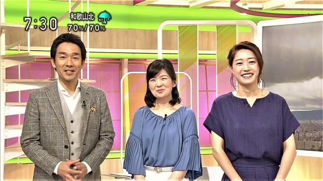 牛田茉友~ウイークエンド関西番組でのヒップ突き出しと胸の膨らみがエロ!0002shikogin